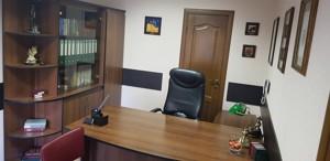 Офис, Московская, Киев, R-35753 - Фото3