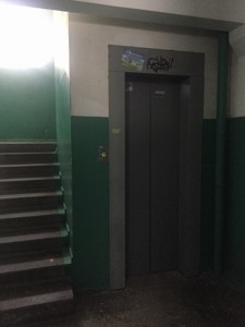 Квартира Светлицкого, 30/20, Киев, F-43942 - Фото 6