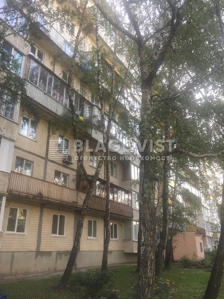 Квартира F-43942, Светлицкого, 30/20, Киев - Фото 8