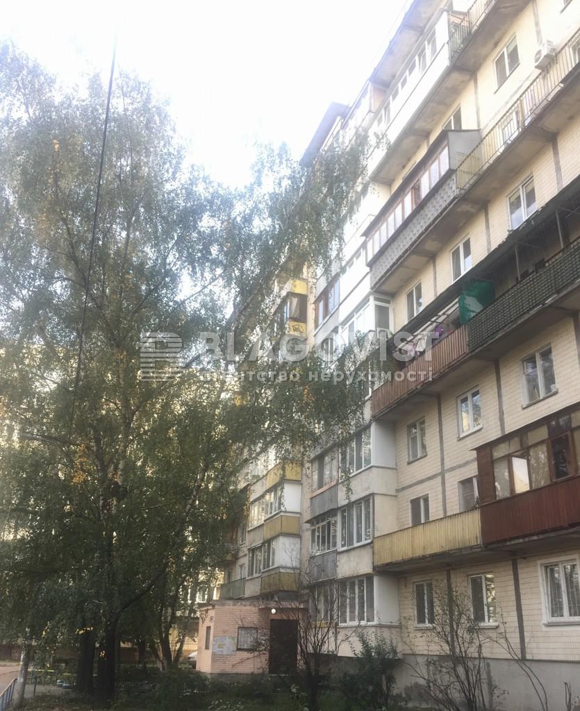 Квартира F-43942, Светлицкого, 30/20, Киев - Фото 7