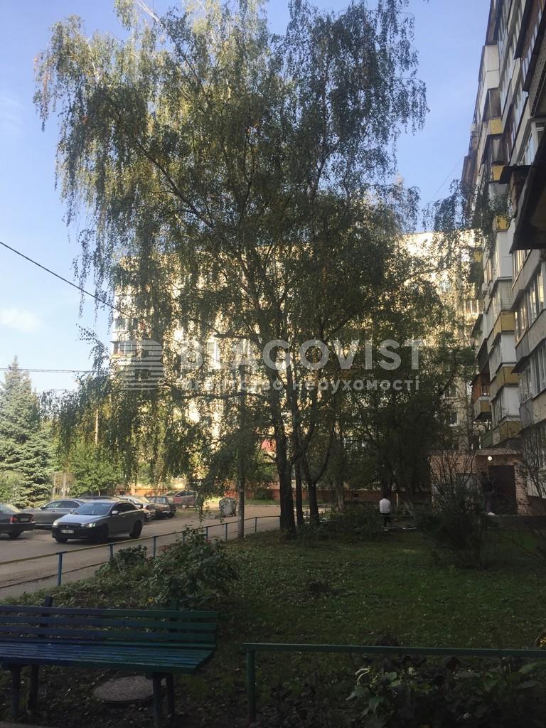Квартира F-43942, Светлицкого, 30/20, Киев - Фото 9