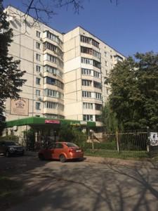 Квартира Светлицкого, 30/20, Киев, F-43942 - Фото 10