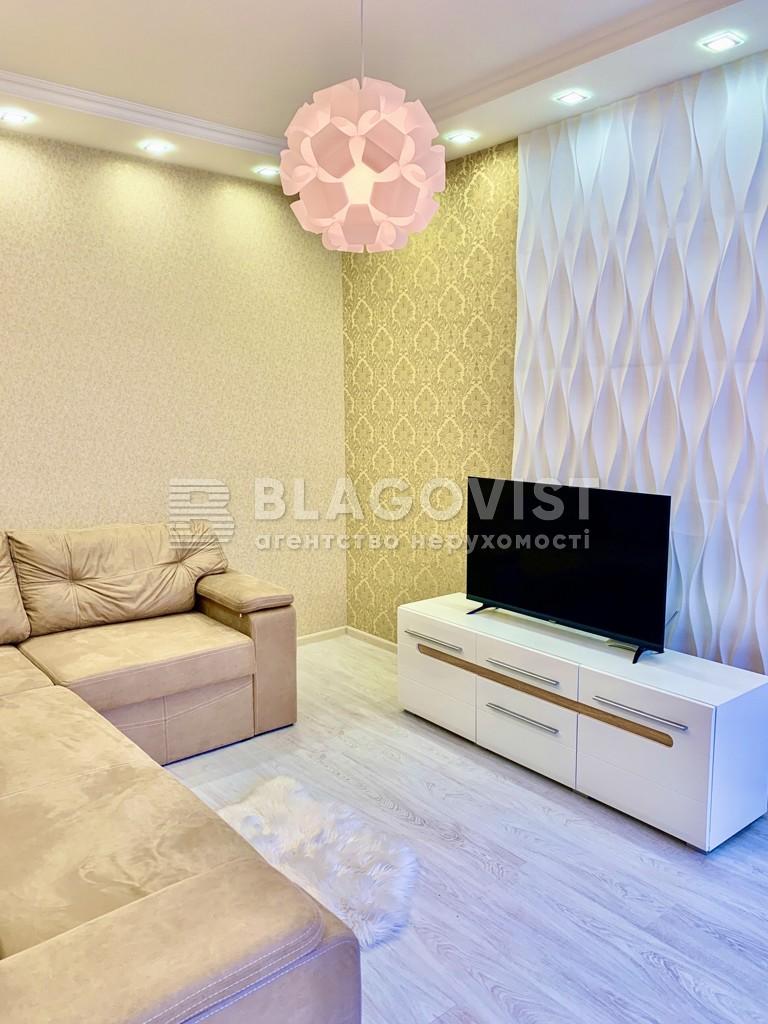 Квартира R-28721, Глубочицкая, 13, Киев - Фото 5