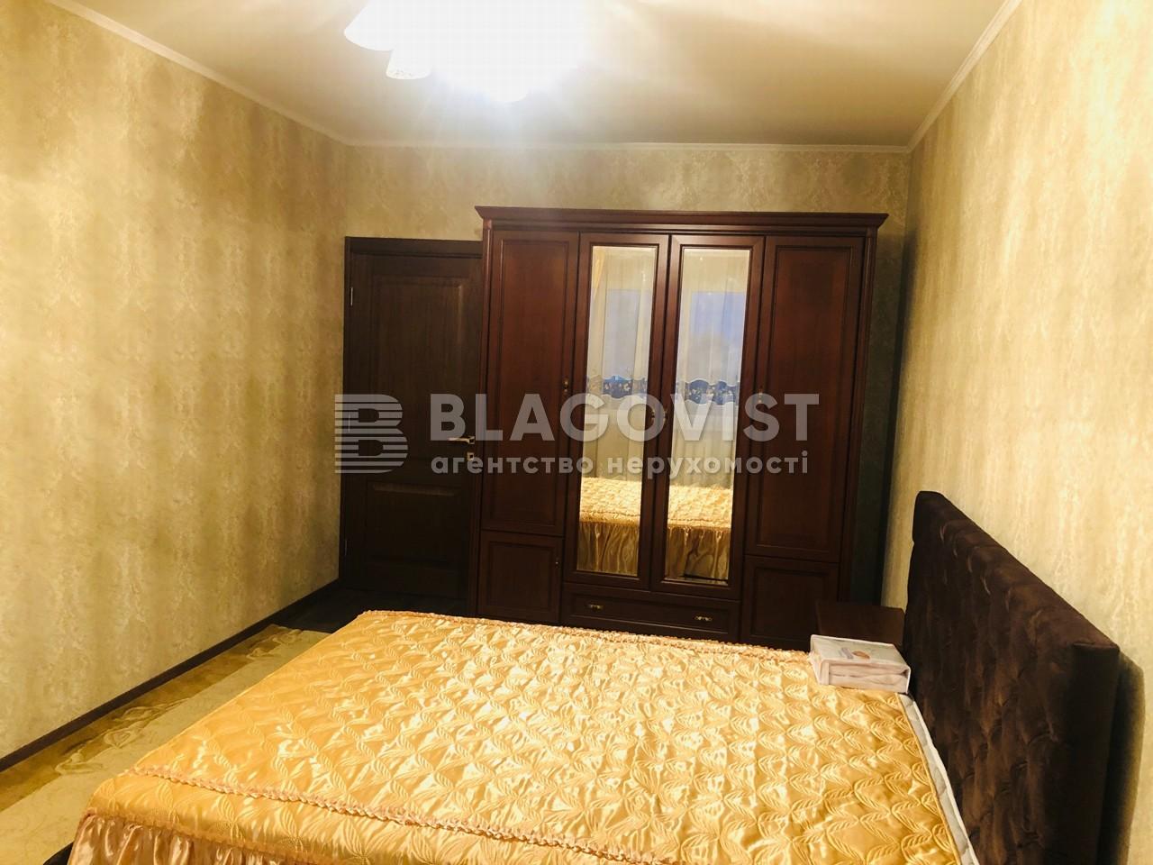 Квартира F-43945, Гонгадзе (Машиностроительная), 21а, Киев - Фото 10