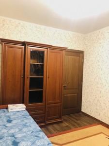 Квартира F-43945, Гонгадзе (Машиностроительная), 21а, Киев - Фото 14