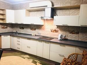 Квартира Гонгадзе (Машинобудівна), 21а, Київ, F-43945 - Фото