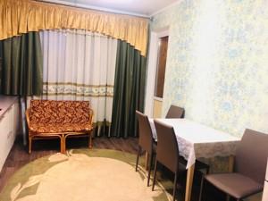 Квартира F-43945, Гонгадзе (Машиностроительная), 21а, Киев - Фото 18