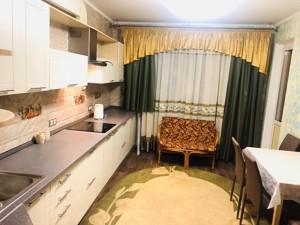 Квартира F-43945, Гонгадзе (Машиностроительная), 21а, Киев - Фото 15