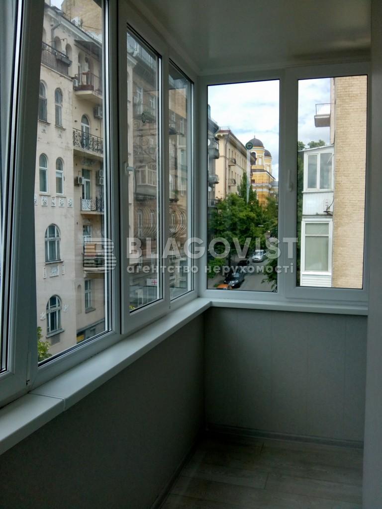 Квартира M-38105, Костьольна, 6, Київ - Фото 20
