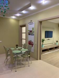Квартира Гончара О., 35, Київ, C-96674 - Фото 6