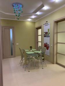 Квартира Гончара О., 35, Київ, C-96674 - Фото 7