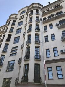 Квартира Шелковичная, 22, Киев, C-108253 - Фото 28