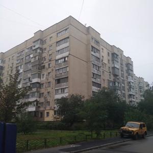 Квартира Львовская, 1, Киев, Z-700516 - Фото1