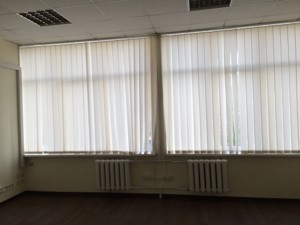 Офис, Генерала Алмазова (Кутузова), Киев, X-8622 - Фото3