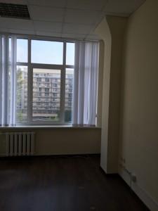 Офис, Генерала Алмазова (Кутузова), Киев, X-8622 - Фото 5