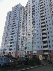 Квартира D-36774, Драгоманова, 1к, Киев - Фото 1