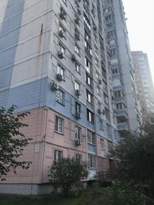 Квартира D-36774, Драгоманова, 1к, Киев - Фото 2