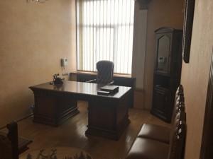 Офіс, Бульварно-Кудрявська (Воровського), Київ, R-35791 - Фото