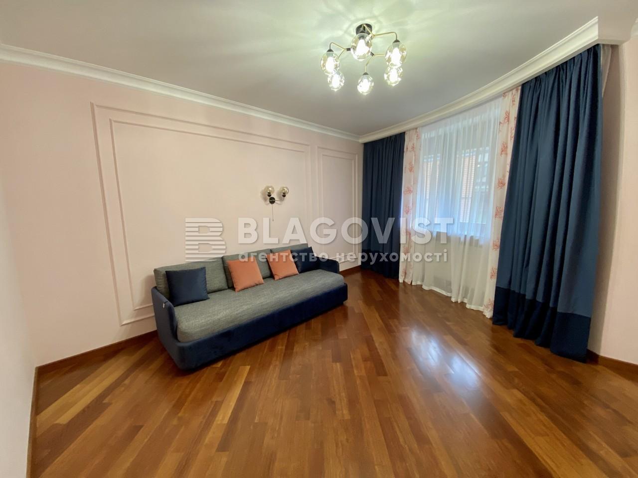 Квартира H-47355, Старонаводницкая, 13, Киев - Фото 12