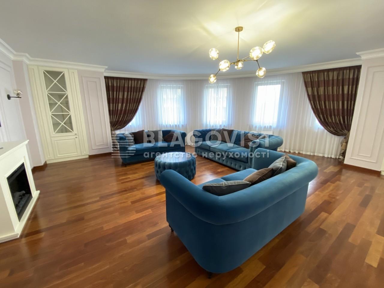 Квартира H-47355, Старонаводницкая, 13, Киев - Фото 11