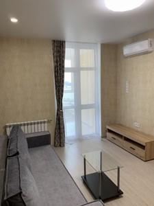 Квартира Маланюка Євгена (Сагайдака Степана), 101 корпус 29, Київ, Z-714572 - Фото
