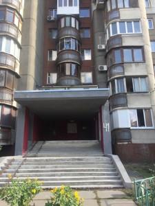 Квартира Тороповського Георгия (Дубового Ивана), 41, Киев, R-33316 - Фото3