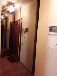 Квартира Межигорская, 50, Киев, F-43955 - Фото 19