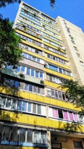 Квартира Соломенская, 6в, Киев, M-39057 - Фото