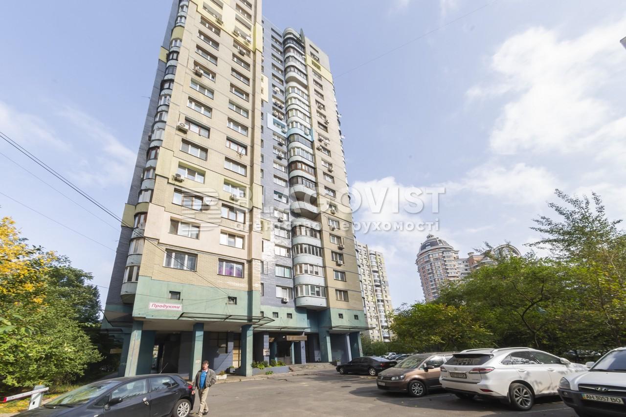 Квартира M-38217, Старонаводницька, 4а, Київ - Фото 1