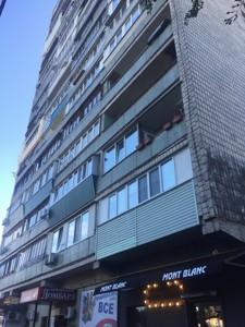 Квартира Шамо Игоря бул. (Давыдова А. бул.), 2/7, Киев, R-27016 - Фото3