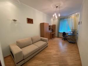 Квартира Срибнокильская, 14а, Киев, X-15504 - Фото 6