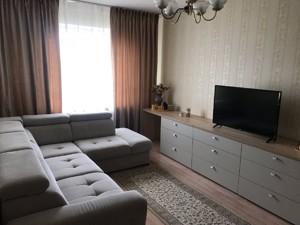 Квартира Максимовича Михайла (Трутенка Онуфрія), 9, Київ, Z-712963 - Фото