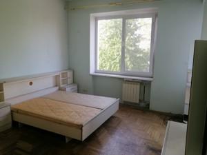 Дом M-38115, Науки просп., Киев - Фото 15