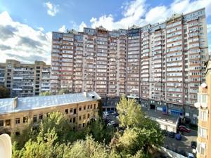 Квартира A-111653, Павловская, 26/41, Киев - Фото 23