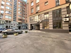 Квартира A-111653, Павловская, 26/41, Киев - Фото 24