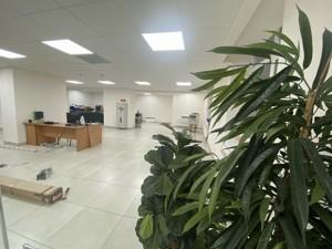 Офис, Голосеевская, Киев, R-31906 - Фото