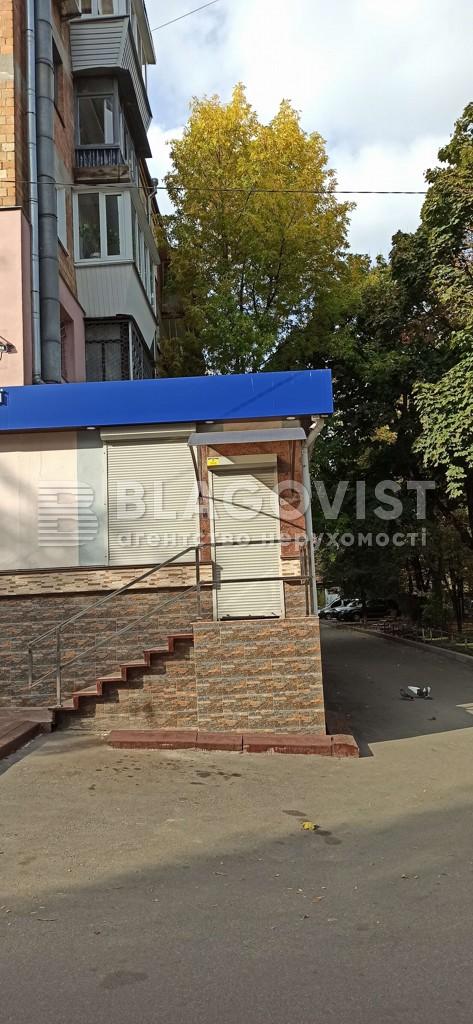 Нежилое помещение, Задорожный пер., Киев, Z-709332 - Фото 5