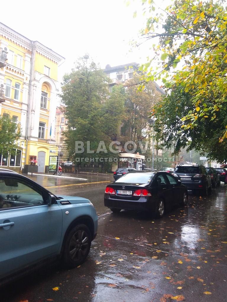 Квартира H-48355, Пушкинская, 31в, Киев - Фото 7