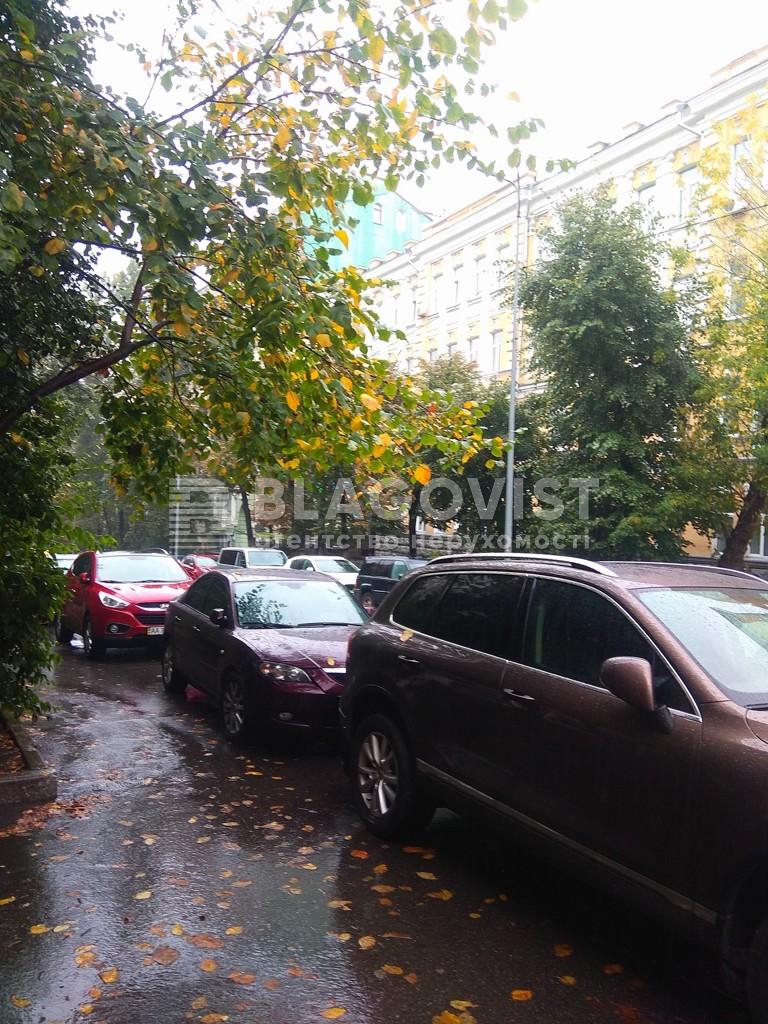 Квартира H-48355, Пушкинская, 31в, Киев - Фото 8
