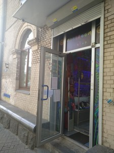 Нежилое помещение, Софиевская, Киев, R-35323 - Фото2