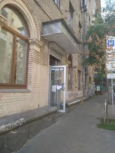 Нежилое помещение, Софиевская, Киев, R-35323 - Фото3