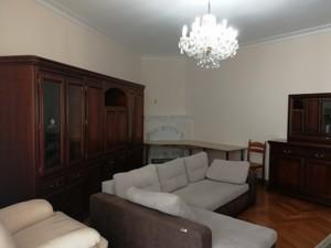 Квартира A-111661, Михайловский пер., 12, Киев - Фото 5
