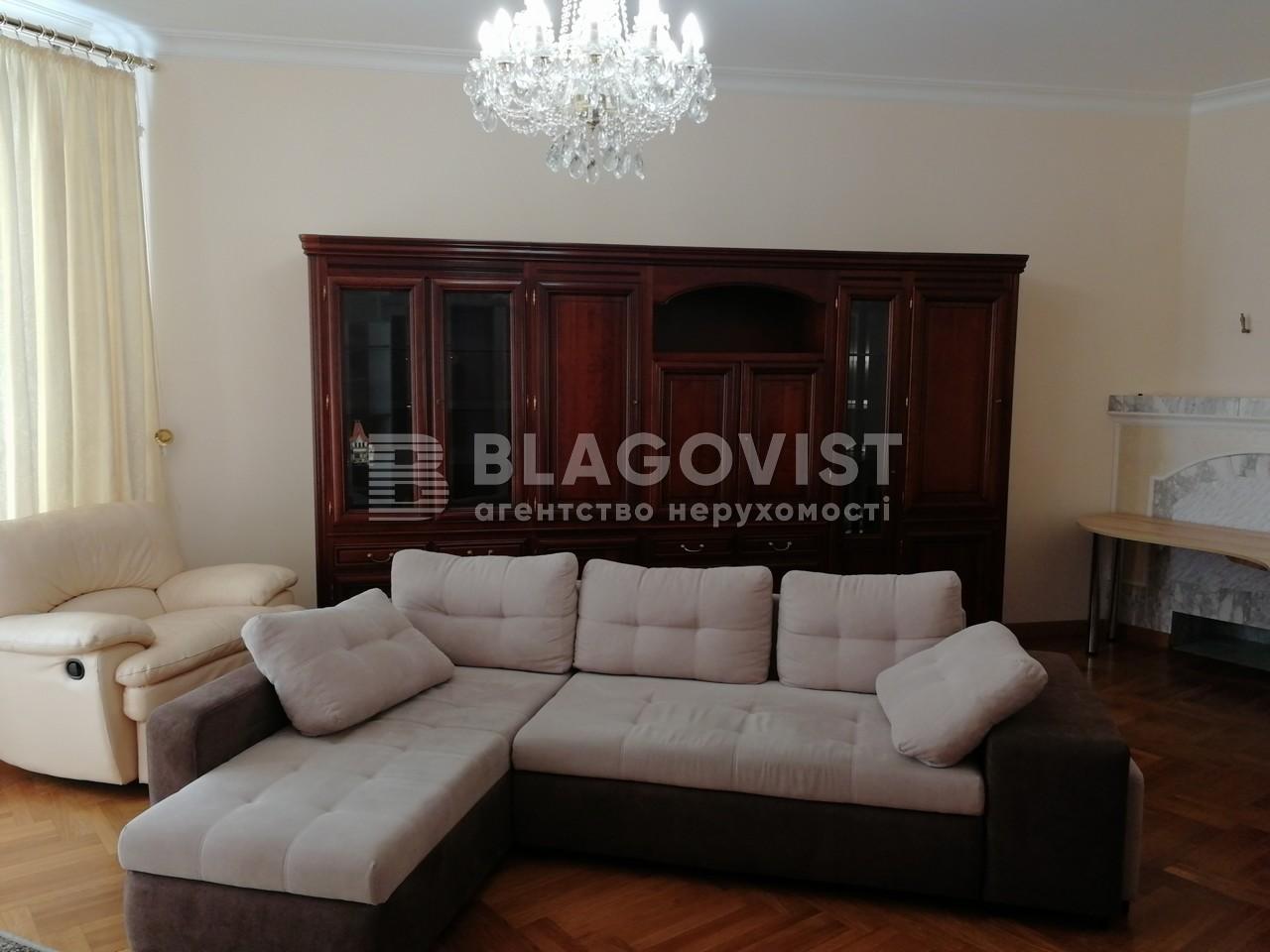 Квартира A-111661, Михайловский пер., 12, Киев - Фото 4