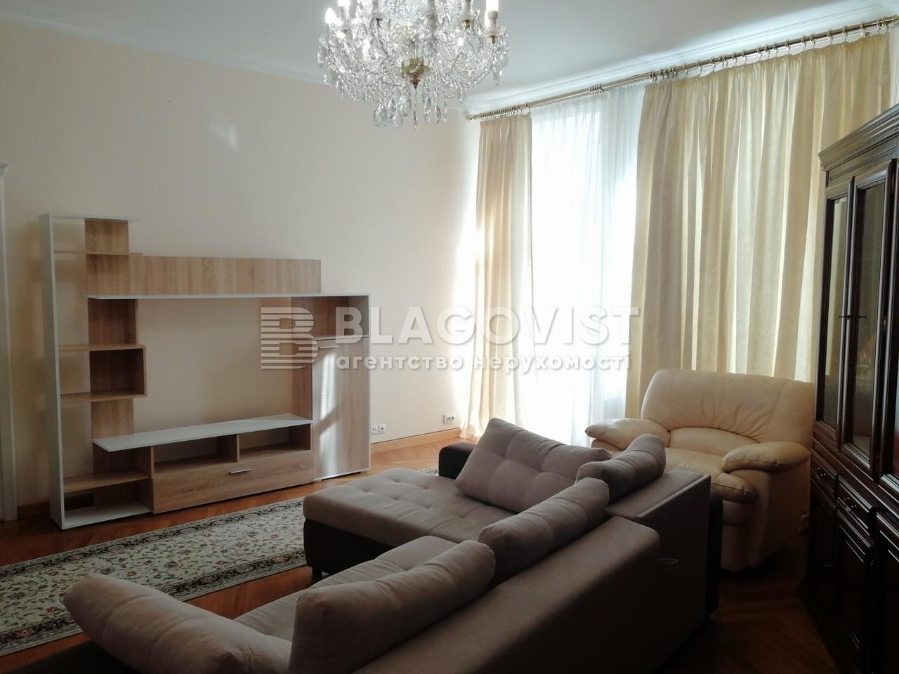 Квартира A-111661, Михайловский пер., 12, Киев - Фото 3