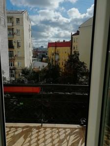 Квартира Михайлівський пров., 12, Київ, A-111661 - Фото3