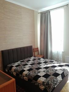 Квартира A-111661, Михайловский пер., 12, Киев - Фото 10