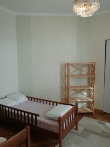 Квартира A-111661, Михайловский пер., 12, Киев - Фото 13