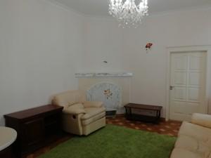 Квартира A-111661, Михайловский пер., 12, Киев - Фото 9