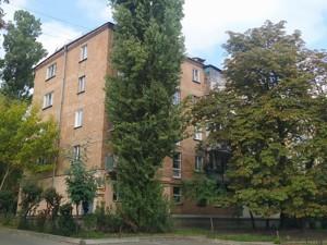 Квартира Ольжича, 11, Київ, F-43982 - Фото