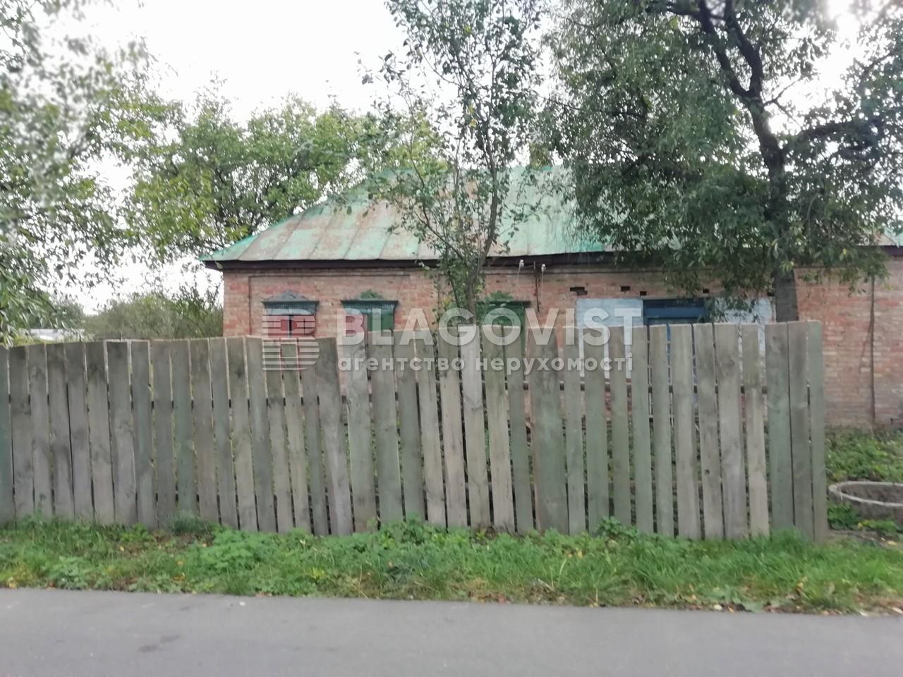 Земельный участок A-111667, Красноармейская, Мироцкое - Фото 2